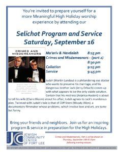 Selichot program