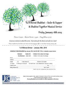 Tu B'Shevat dinner-seder 2019
