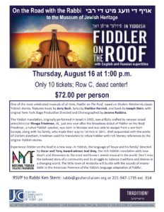 fiddler on the roof on the road 2018
