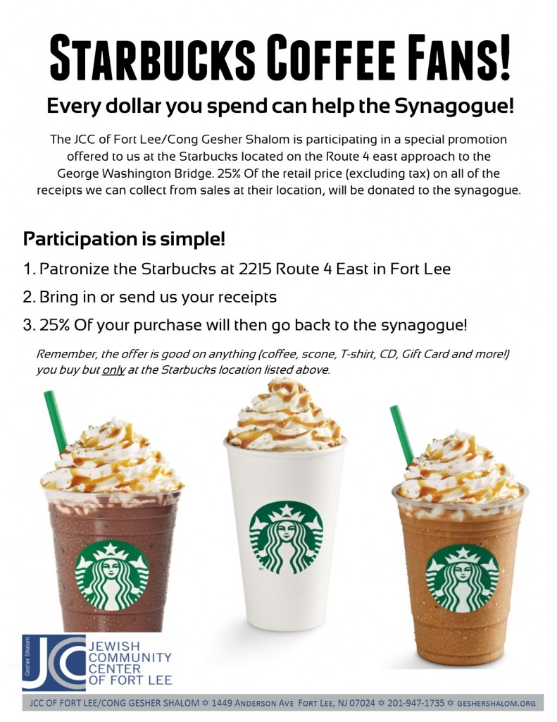 Starbucks dating policy