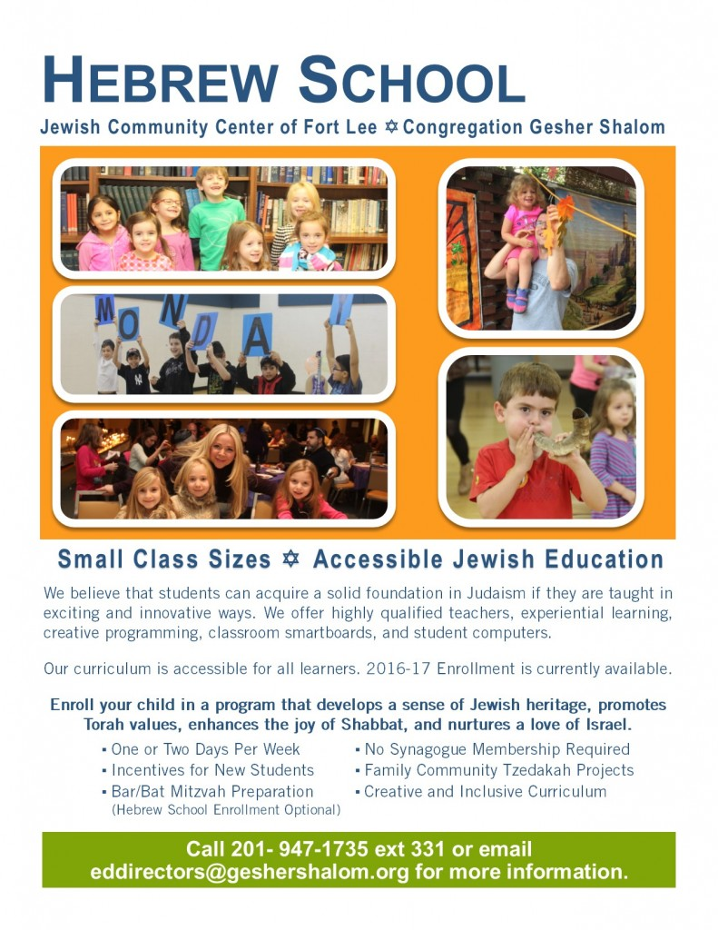 hebrew school flyer 2016 FINAL